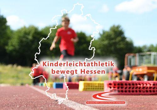 """Startschuss für die HLV-Aktion """"Kinderleichtathletik bewegt Hessen"""""""